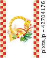 年賀状 亥 羽子板のイラスト 42704176