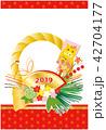 年賀状 亥 羽子板のイラスト 42704177