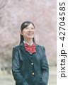 高校生 春 女の子の写真 42704585