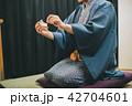 Rakugo 42704601