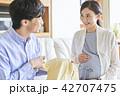 夫婦 家族 妊婦 42707475