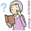読みにくい 本 シニアのイラスト 42707800