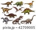 恐竜 動物 爬虫類のイラスト 42709005