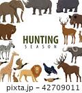 狩り 動物 狩のイラスト 42709011