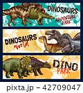恐竜 ジュラ紀 ベクトルのイラスト 42709047
