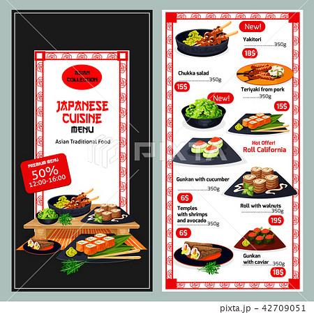 japanese or asian cuisine restaurant menu templateのイラスト素材
