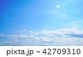 空 青空 雲 16:9 42709310