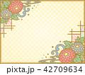 菊 フレーム 和柄のイラスト 42709634