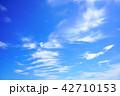 空 青空 雲 42710153
