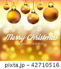 クリスマス グリーティング 金色のイラスト 42710516