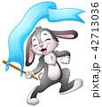 動物 うさぎ バニーのイラスト 42713036