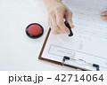 ビジネスウーマン 契約書 契約の写真 42714064