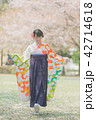 卒業袴 女性 春の写真 42714618