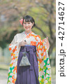 卒業袴 女性 春の写真 42714627