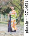 卒業袴 女性 春の写真 42714631