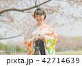 卒業袴 女性 春の写真 42714639