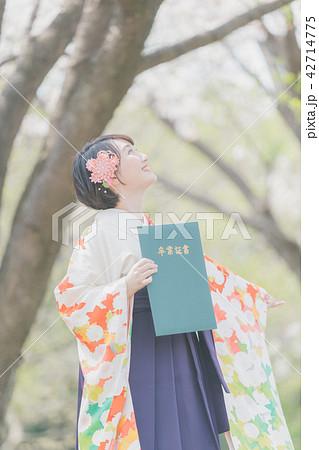 Sakura 42714775