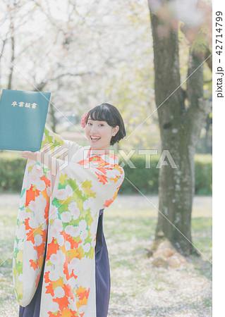 Sakura 42714799