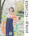 卒業袴 女性 春の写真 42714828