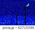星空と風力発電機 42715590