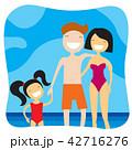 ファミリー 家庭 家族のイラスト 42716276