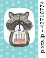 誕生日 カード 葉書のイラスト 42716774