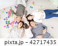 家族 人物 アジア人の写真 42717435