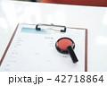 ビジネスシーン 契約書 契約の写真 42718864