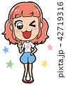 女性 ベクター かわいいのイラスト 42719316