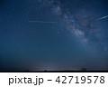 天の川 星空 星の写真 42719578