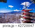 富士山 忠霊塔 冬の写真 42720047
