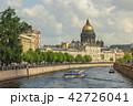 Saint Isaac Cathedral, Saint Petersburg, Russia 42726041