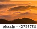 屈斜路湖 自然 風景の写真 42726758
