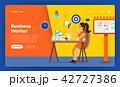 ビジネス 多忙 デスクのイラスト 42727386