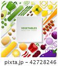 ベジタブル 野菜 爽やかなのイラスト 42728246