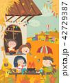 子 子供 たき火のイラスト 42729387