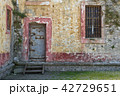 Abandoned Prison at Sinop - Turkey 42729651