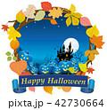 ハロウィン ハロウィーン 背景のイラスト 42730664