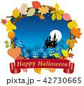 ハロウィン ハロウィーン 背景のイラスト 42730665