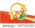 年賀状 亥 羽子板のイラスト 42733299