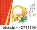 年賀状 亥 羽子板のイラスト 42733300