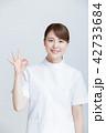 女性 看護師 ナースの写真 42733684