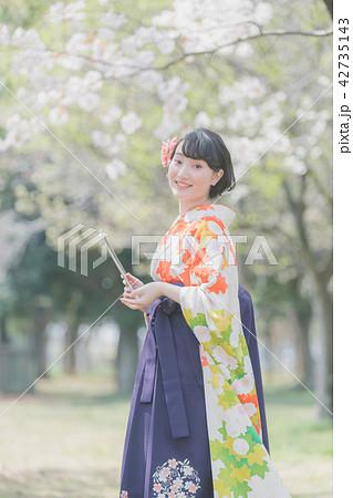 Sakura 42735143