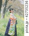 Sakura 42735236