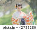 Sakura 42735280