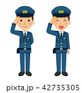 職業 警察官 42735305