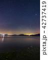 瀬戸内の星景 42737419