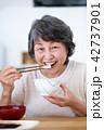 シニア ご飯 食事の写真 42737901