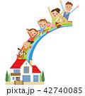 家 家族 虹のイラスト 42740085