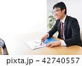 高齢夫婦と営業マン 42740557